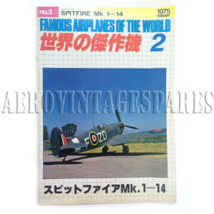 'Famous Airplanes of the World 2' ASIAN magazine dated February 1975 Spitfire Mk 1-14 Written in CHINESE/JAPANESE